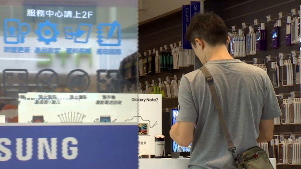 權益不如人?Note7美、韓可退費 台退費須檢測
