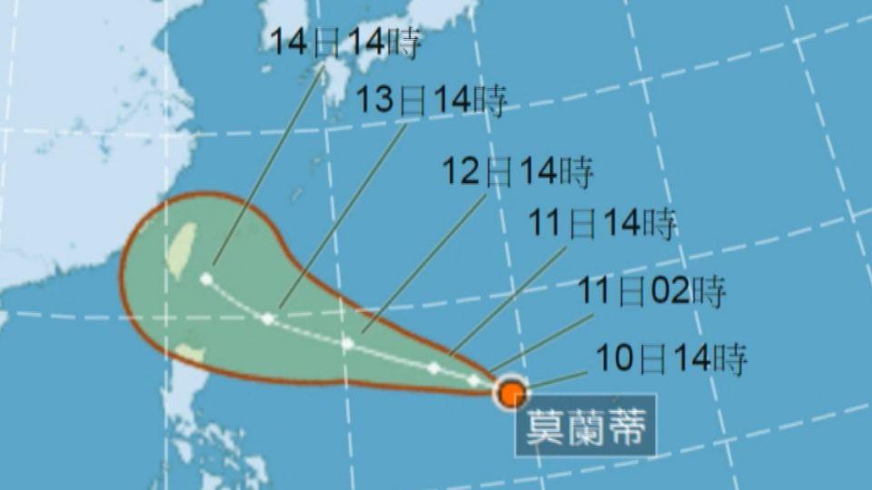 颱風莫蘭蒂生成 秋節恐影響台灣