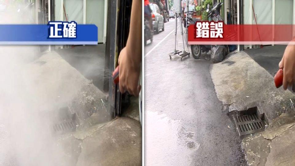 洗車不傷車! 從水槍開始 就得注意角度