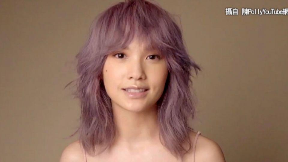 楊丞琳新專輯造型 染紫髮變回小女人樣