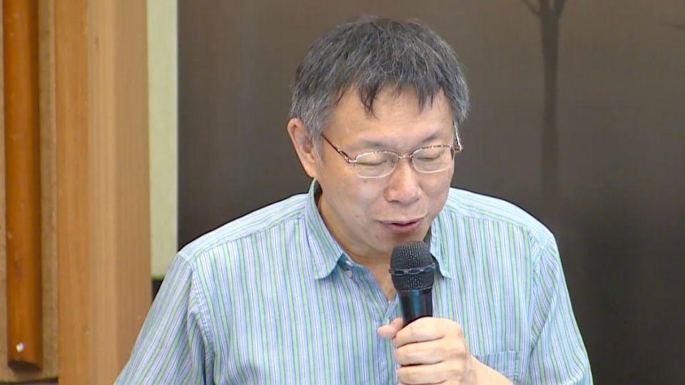 「鄭成功台灣精神錯亂代表」柯文哲:代表多元衝突