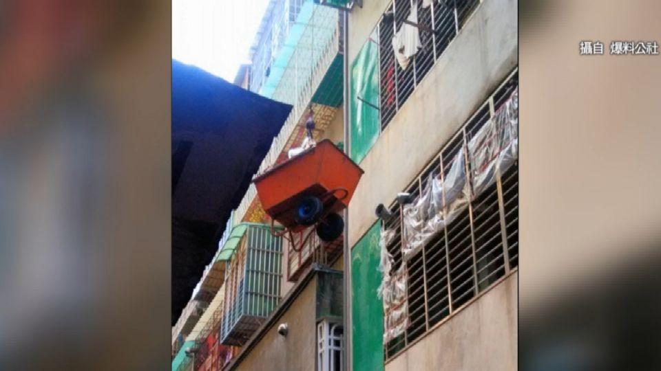 菜用電梯? 加裝移動吊桿 嬤1樓吊菜上5樓