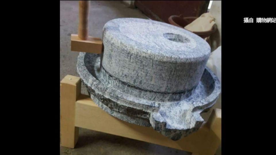 淘寶買28公斤石磨運台磨豆漿 網友笑:缺一頭驢