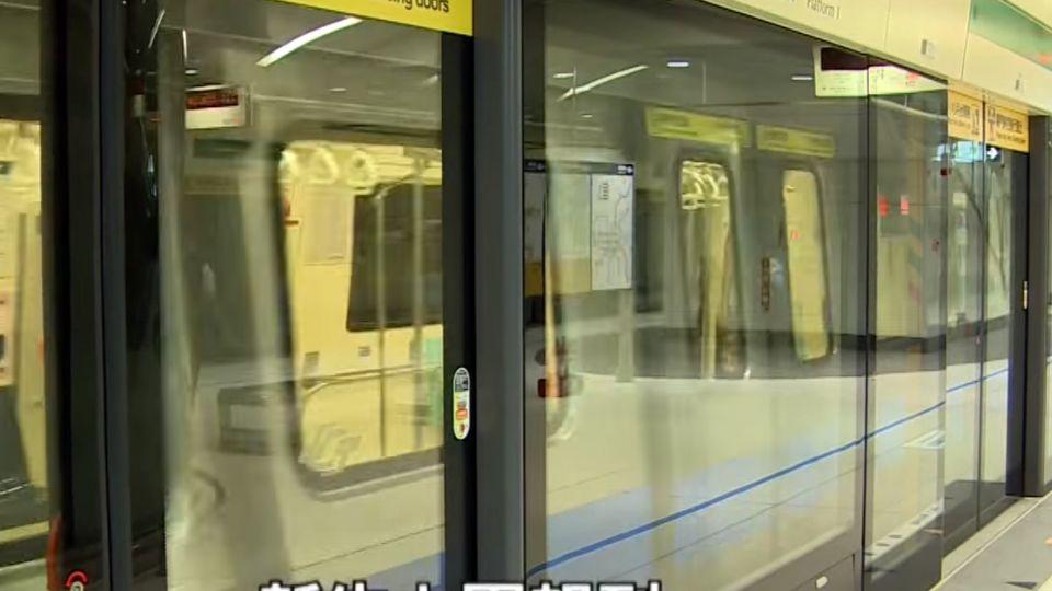 磨軌癱瘓松山新店線