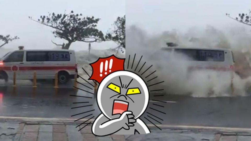 莫蘭蒂重創南台灣 巨浪宛如海嘯險捲走救護車