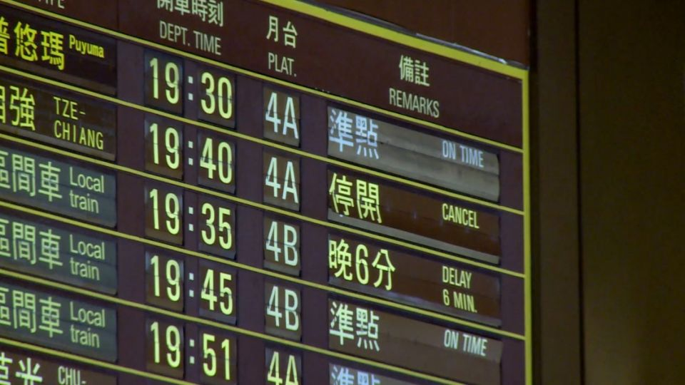 菜網「纏」高鐵! 台南 左營21:00恢復雙向通車