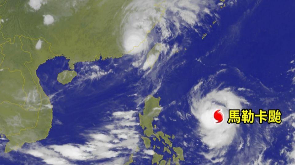 莫蘭蒂遠離 馬勒卡緊追 周六最近台灣