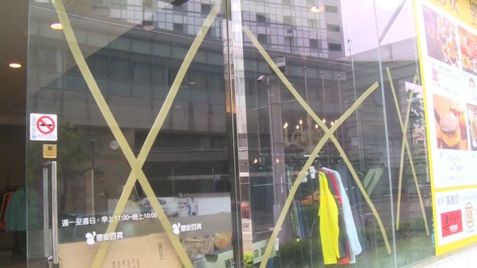 台南百貨颱風天堅持營業! 玻璃門遭強風吹破