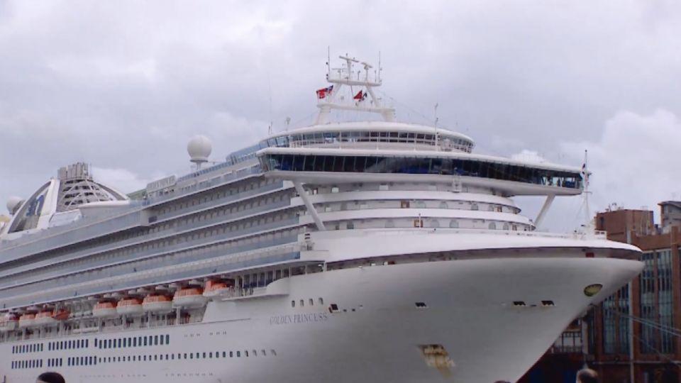 「公主郵輪」沖繩旅變高雄行 客怒:坐船回家幹嘛?