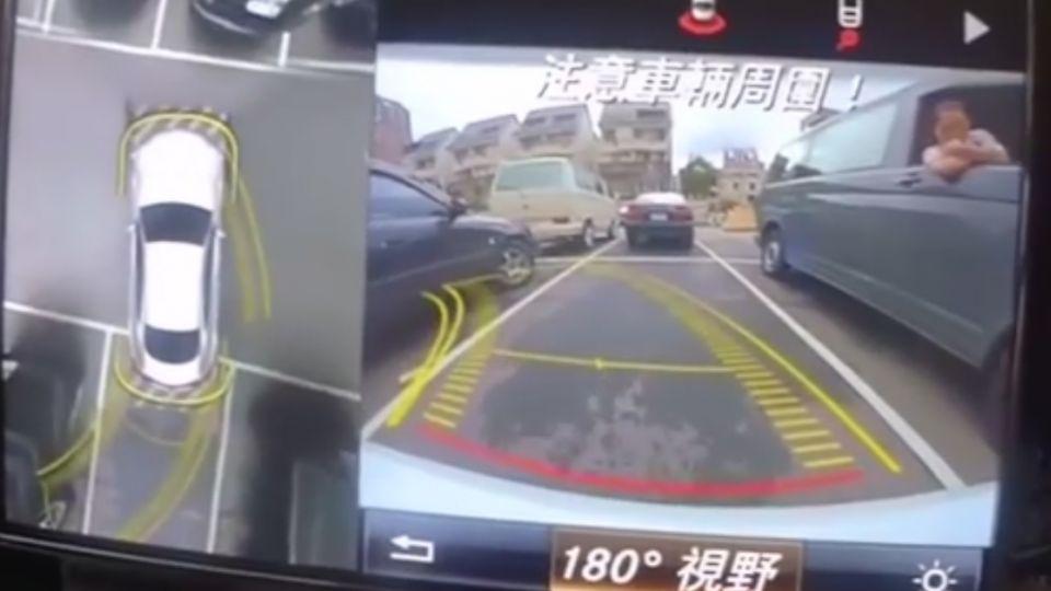 智慧停車輔助系統  一鈕啟動停車好輕鬆