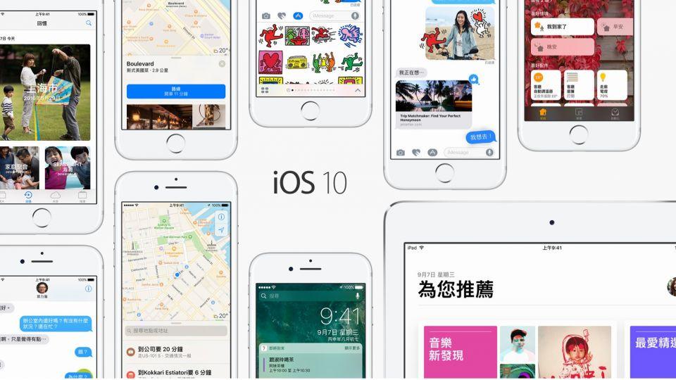 更新iOS10手機「殘了」?達人5招破解老機「跑不動」問題