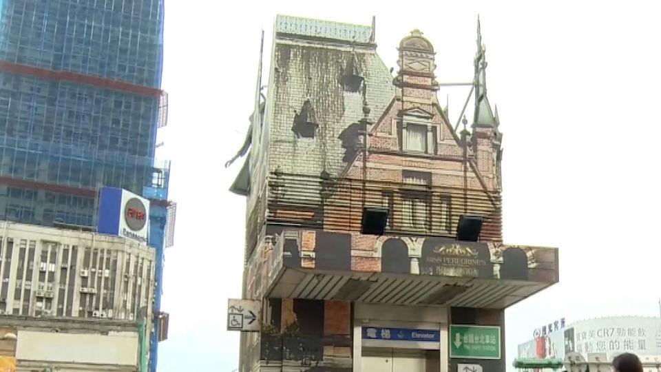 「怪奇孤兒院」真有此地 現身台北鬧區