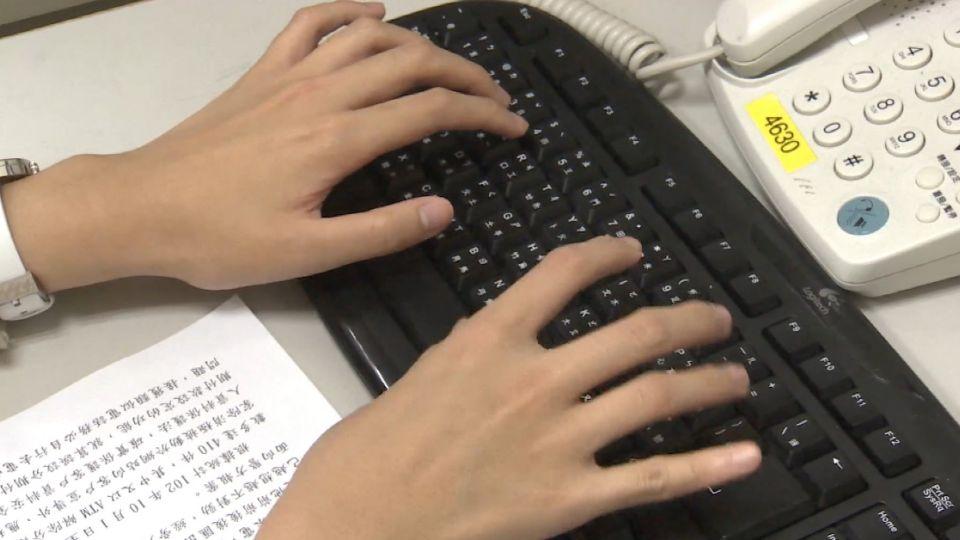 「不能移送帳號」 網路騷擾、毀謗難法辦