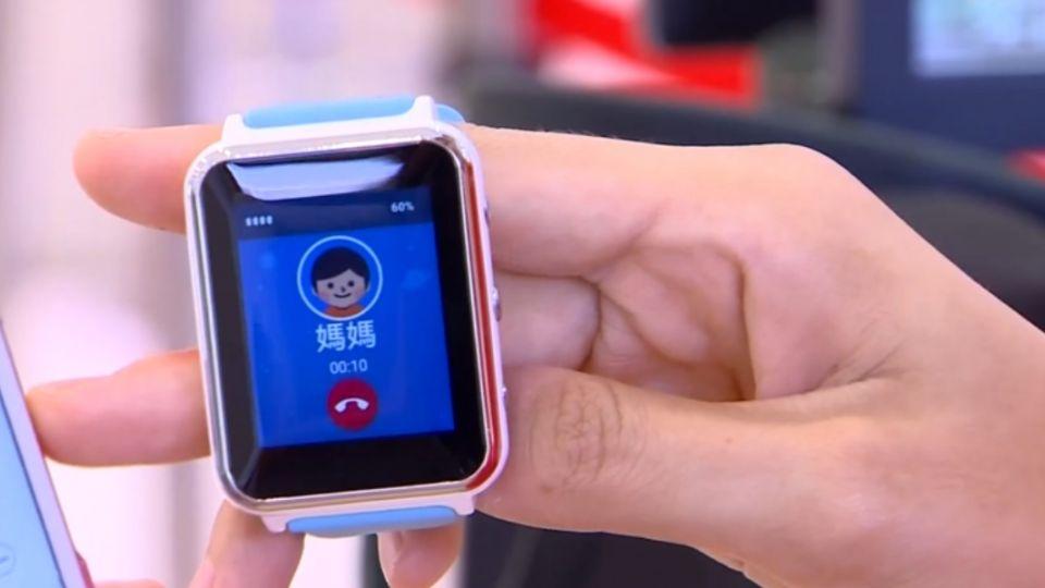好炫!智慧型兒童手錶 一秒定位還能通話