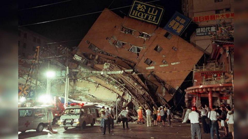 921大地震17年了 你還記得當時在做什麼嗎?