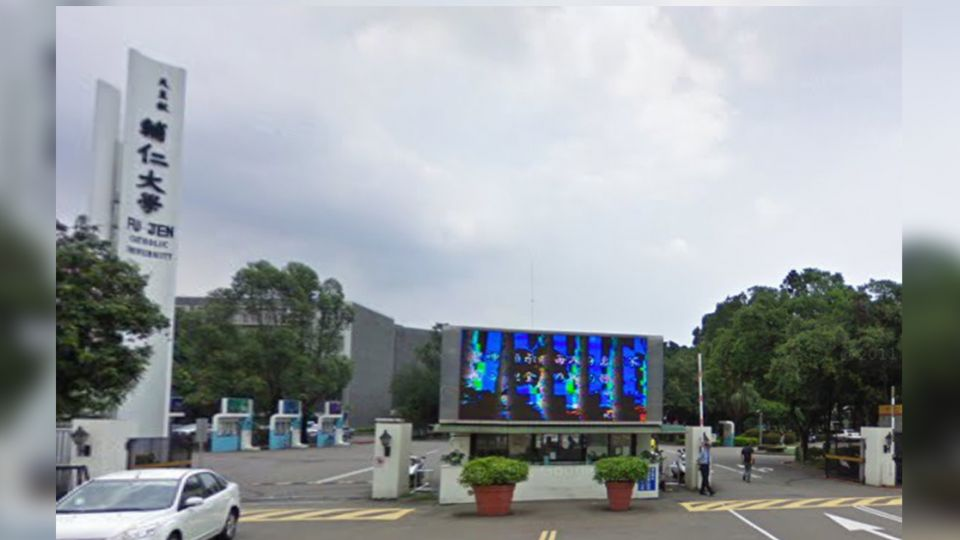 輔大性侵受害女PO道歉文 藤井樹批校方「無恥」