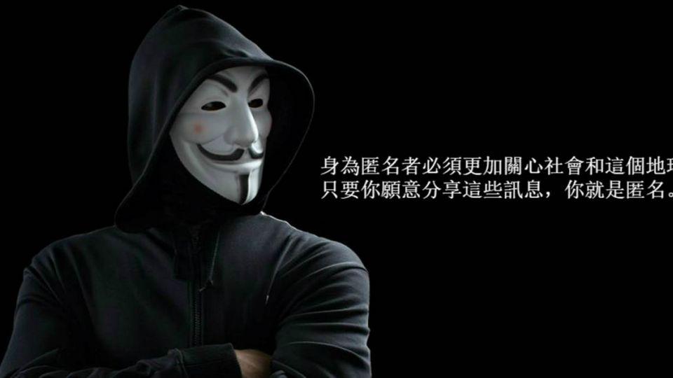 性侵案延燒!「匿名者」癱瘓輔大校網 揚言下波全球串連