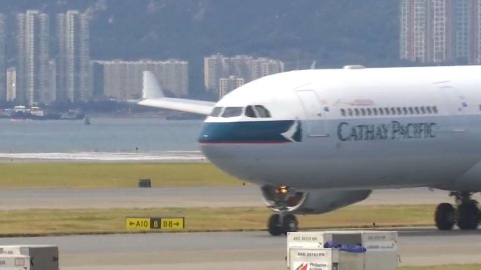 「可買一張廉航機票」 香港機場加收建設費