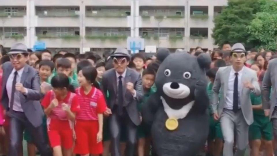 熊讚MV爆抄襲日團 觀傳局致歉下架