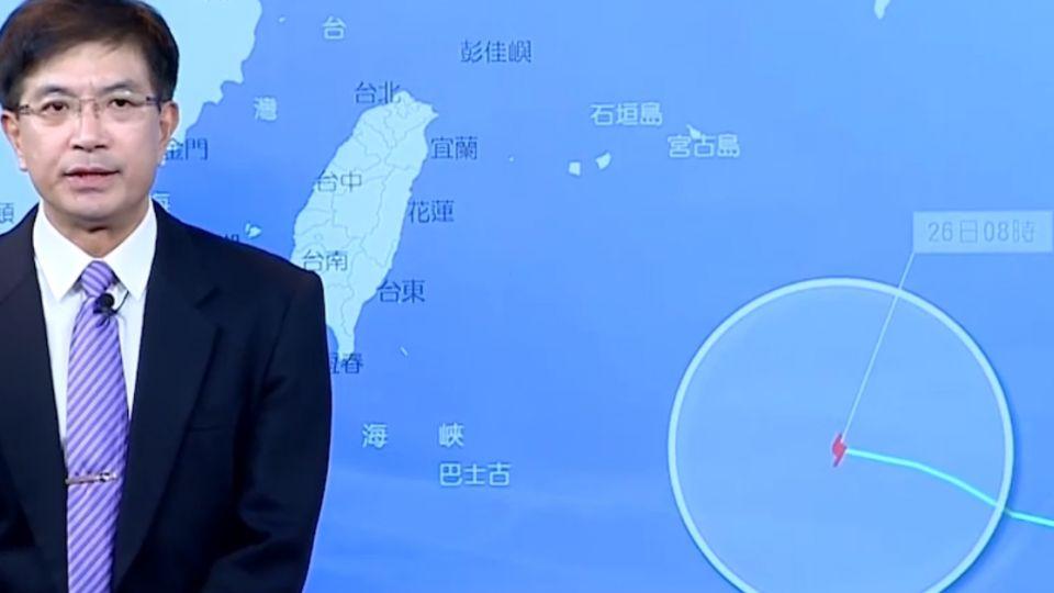【2016/09/26】梅姬花蓮東南東670km 今早11:30陸警