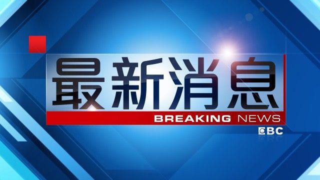 CNN:梅姬颱風撲台 籲嚴防強風大雨