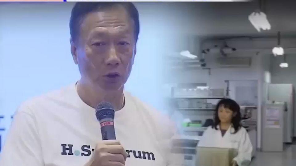 一場抗癌夢 郭董10年打造鴻海醫療帝國