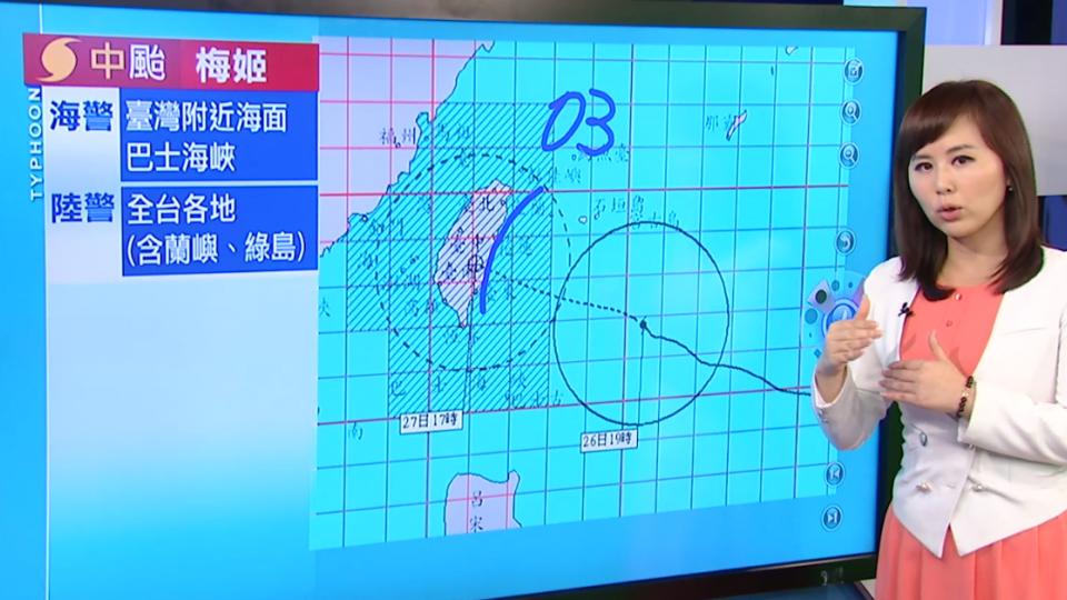 外圍環流報到 宜花山區今晚到明天防超大豪雨