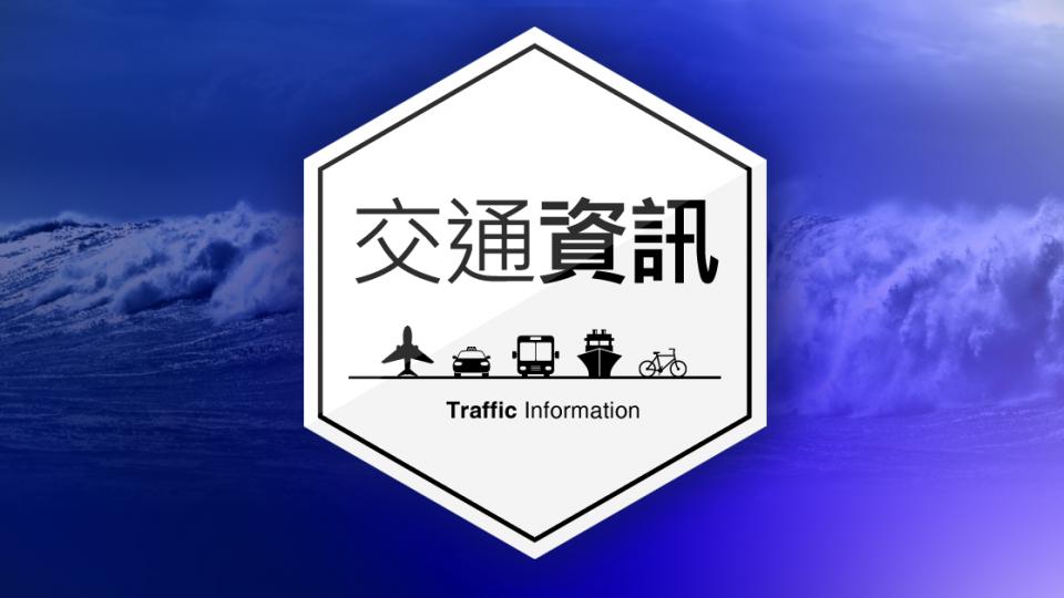 【持續更新】梅姬颱風來襲!「全台交通延期」看這裡