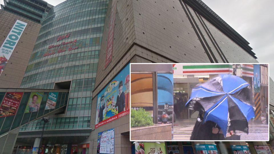 颱風天京華城照營業 樓管:到班率99%  因為大家知道業績好