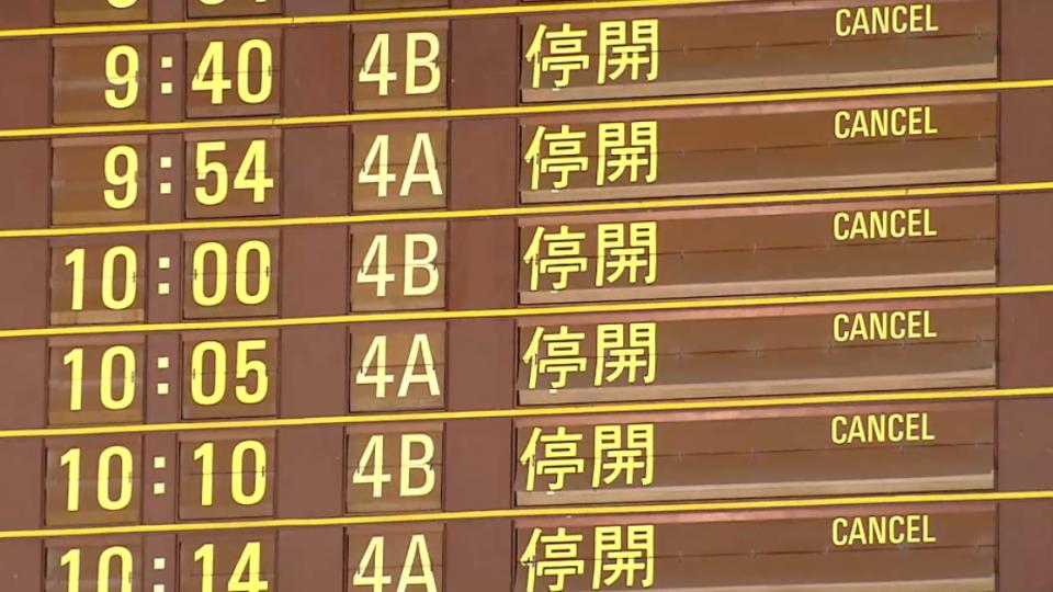 梅姬亂交通 台鐵午前多停駛 高鐵1點後發車