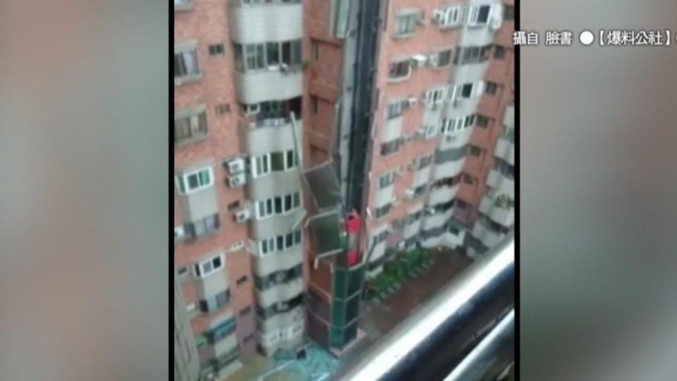 梅姬風力驚人 大樓電梯玻璃瞬間崩塌