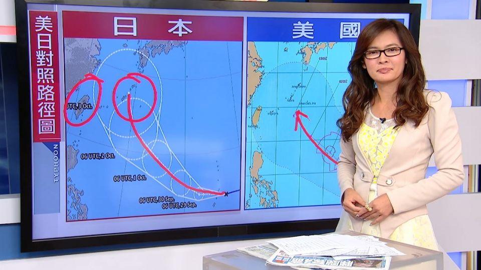 颱風趕進度 接二連三 今18號颱又形成