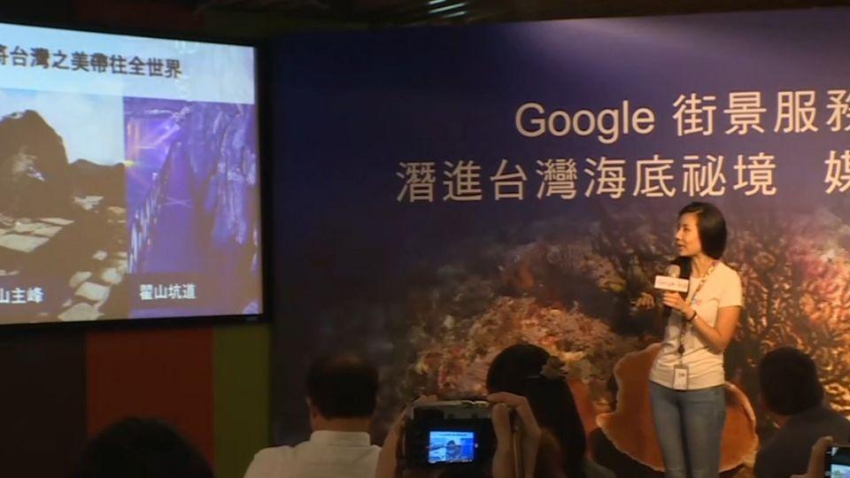 好美! Google街景服務 潛進台灣海底世界