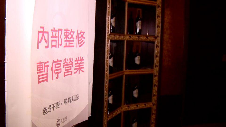 吸血鬼餐廳被爆倒閉「欠薪」 藝人納豆曾站台
