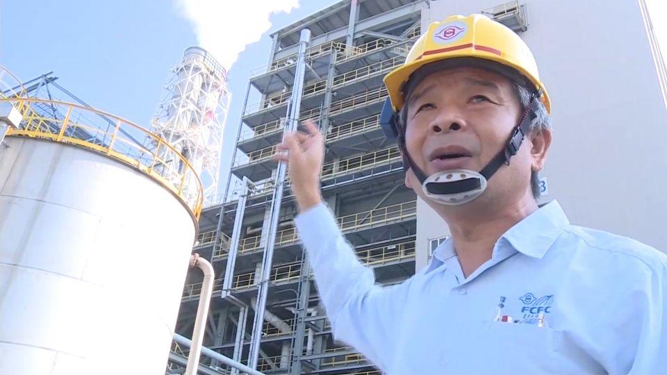 台化彰化廠停工首日 員工上班面帶愁容