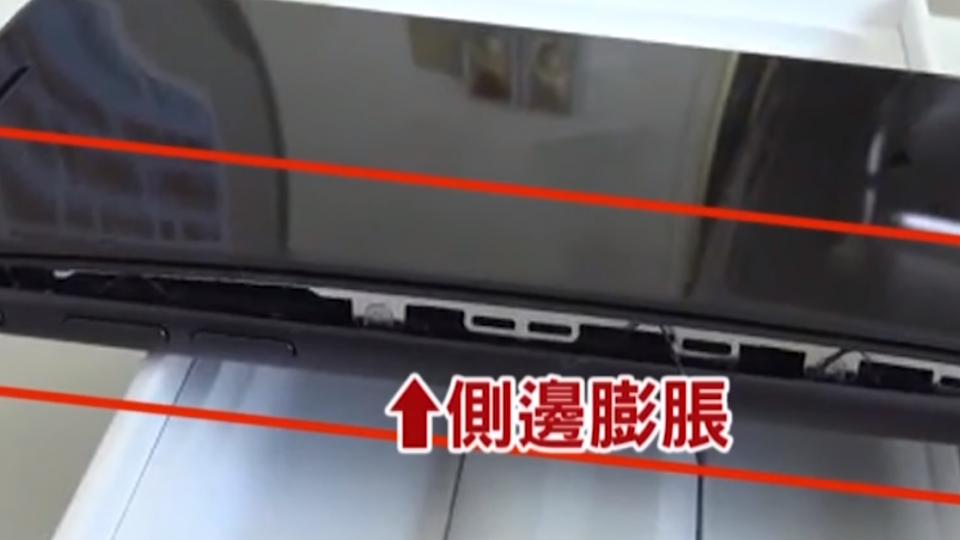 台灣首起! 網傳i7 plus電池竟膨脹鼓起