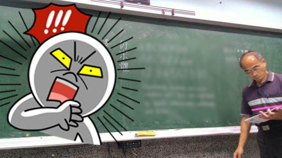 神手老師在黑板寫「工程字」 網友:根本印表機
