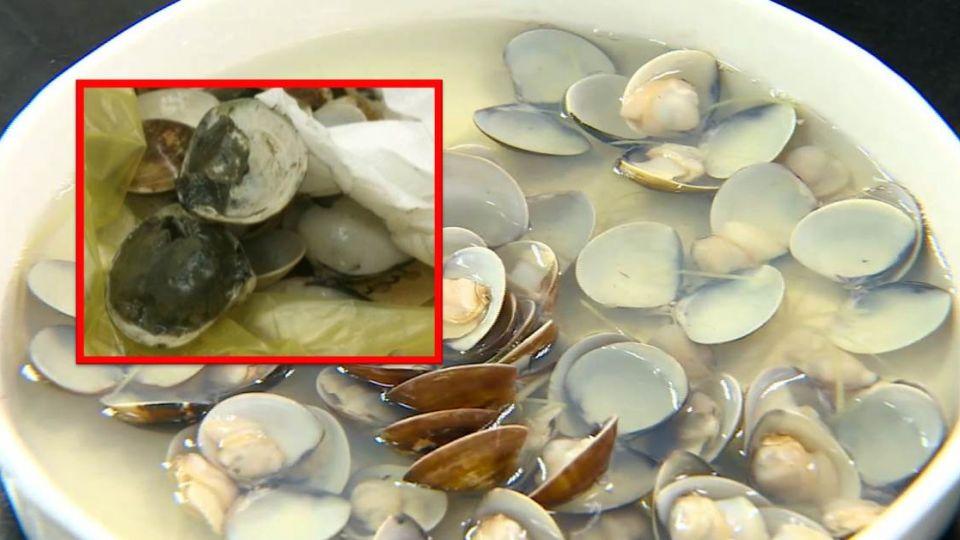 真空包裝蛤蜊煮完都是沙? 專家:沒冰過就是活的,要吐沙