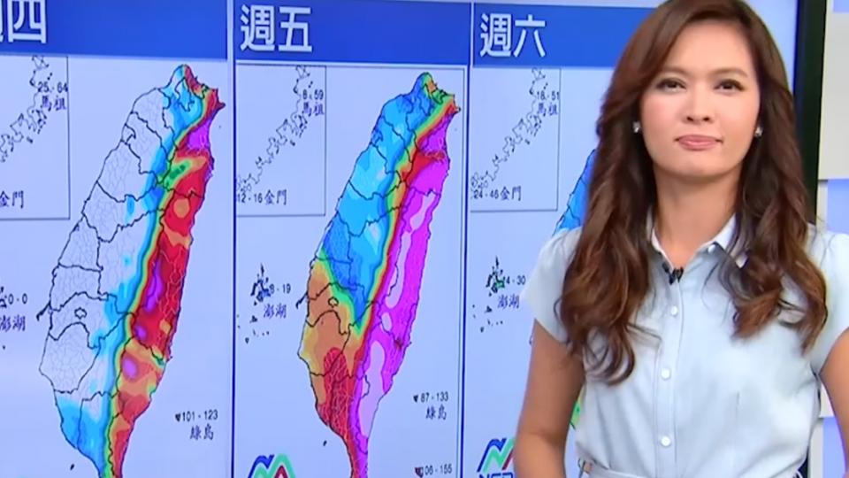 【2016/10/05】今早8:00 氣象局自行宣布19號颱風形成