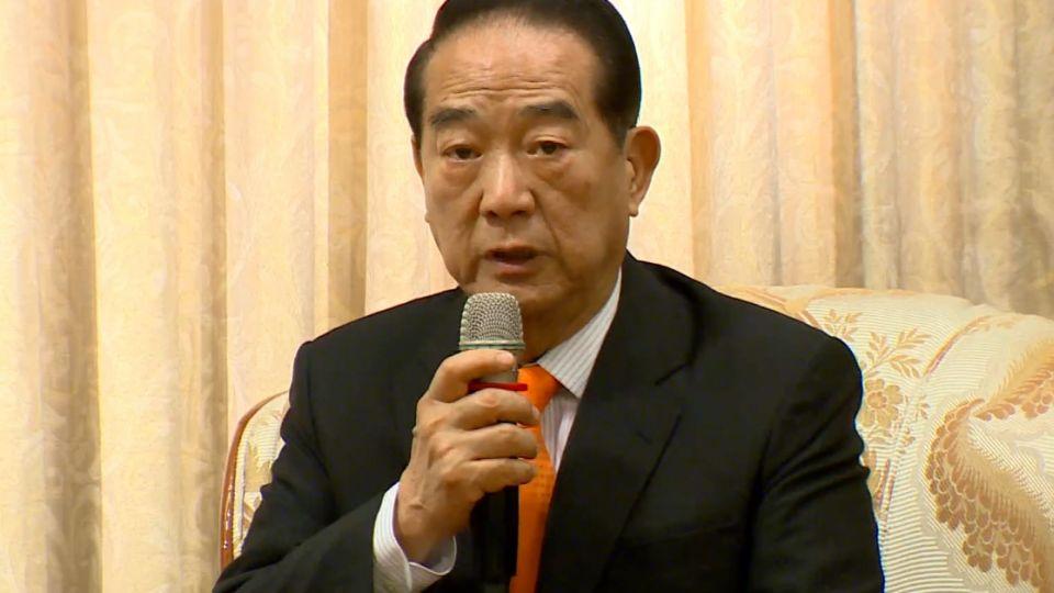 總統府正式宣布 「宋楚瑜任APEC特使」