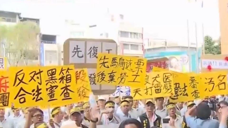 台化員工再圍彰縣府 「警察後退」衝突多人送醫