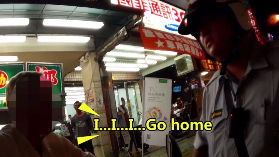 【影片】八旬翁遇酒測狂撂英文要「Go Home」網友:從頭笑到尾
