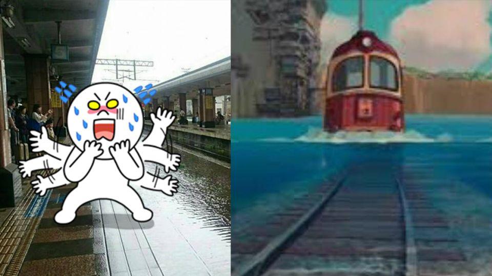 花蓮車站淹水重現《神隱少女》場景 民眾驚:可以游泳了吧!