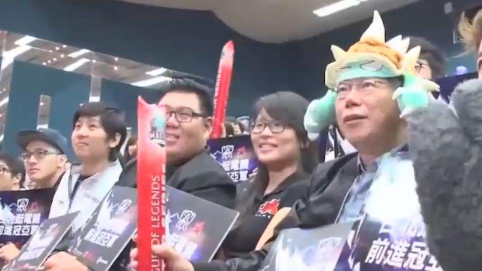 出席電玩比賽活動 柯P說心裡話「要打敗韓國」