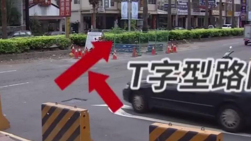 賣場車道設「T字路口」 車流輛大易擦撞