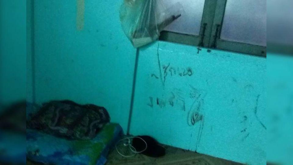恐怖情人!復合不成竟「奪命」表白 牆上留血書「愛妳」