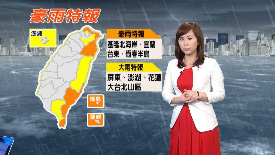 【2016/10/07】北東仍防強降雨 早晚涼 沿海風浪大