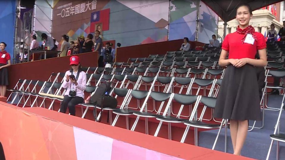 國慶大典獨留「扁」位 最後找特勤「填空」