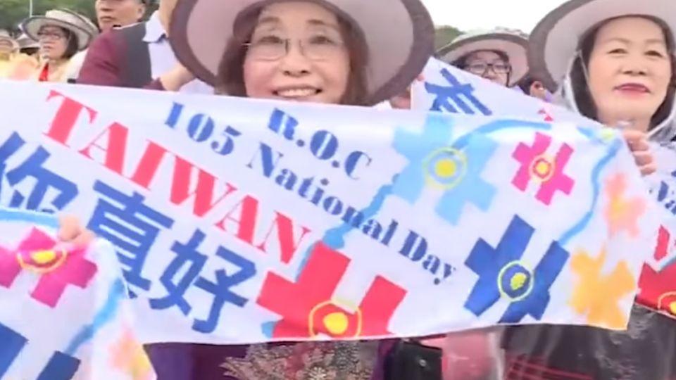 蔡政府首國慶典禮 「小英加油」支持者踴躍出席