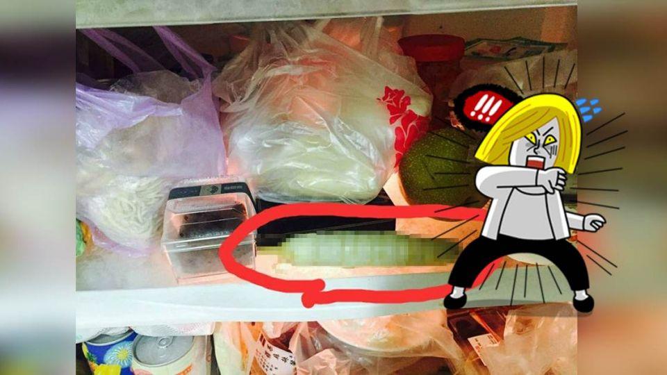 姐姐在冰箱放了一根「神秘棒狀物」 網友嚇歪:是珍品!